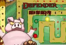 Defender_Hold_the_Holy_Pig.jpg